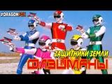 [dragonfox] Flashman Korean Opening (RUSUB)