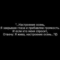 Екатерина Калитина, 29 июня 1990, Киев, id7166919