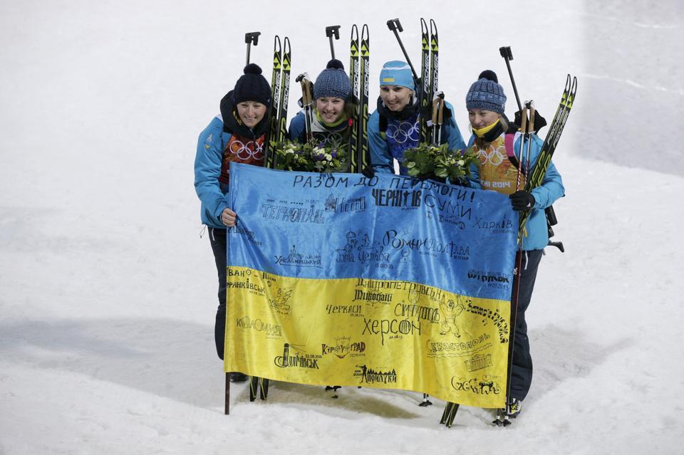 Перамога Украіны