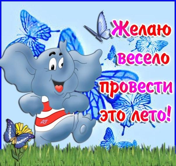 http://cs416822.vk.me/v416822150/5d8e/OEQ7n7wF5xc.jpg