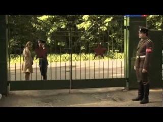 Лучший друг семьи 2 серия 2011   русский фильм