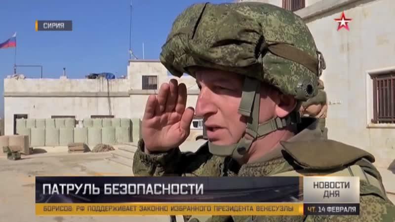 Российская военная полиция обеспечила возвращение гумконвоя ООН из лагеря Эр-Рукбан