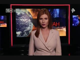 Тайны Чапман играй гормон 14 11 2018 смотреть онлайн