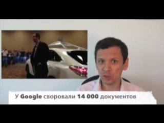 Google против UBER: кто победит?