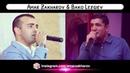 Amar Zakharov Bako Lezgiev Xezala Min Full HD