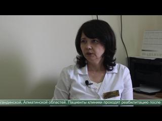 Восточно- Казахстанский Областной Реабилитационный центр, г. Усть- Каменогорск ( телеканал Атамекен)