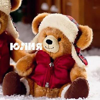 Юлия Сёмина, 23 ноября 1989, id191551633