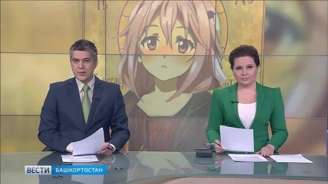 Аниме Иконы