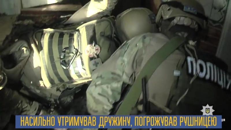 Відео ТОП-10 найбільш резонансних операцій Департамент Корпусу оперативно-раптової дії Національної поліції України за 8 місяц