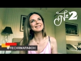 Наталия Власова - Ангел Зарисовка