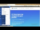 Joomla Новые возможности SP Page Builder 3 3 Александр Куртеев