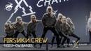VOLGA CHAMP X | BEST SHOW BABIES | FIRS'ИКИ CREW