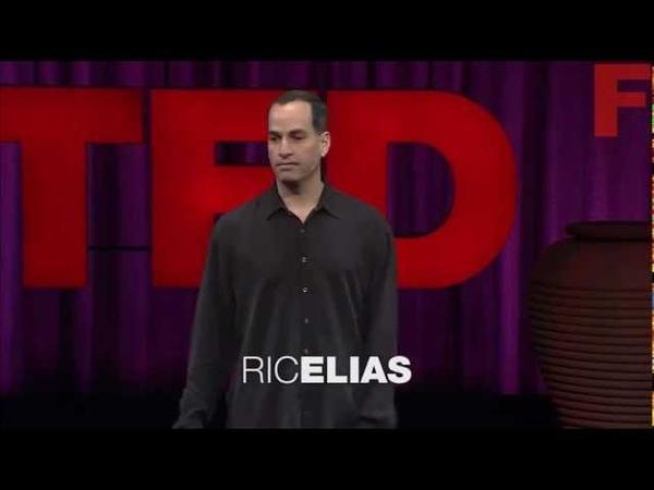 Рик Элиас 3 вещи которым меня научила авиакатастрофа