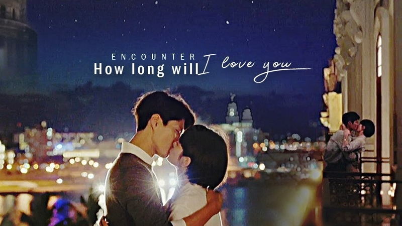 Soo Hyun Jin Hyuk ● How Long Will I Love You ▷ Encounter
