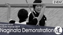 Naginata Zen Nihon No Kata Demonstration - Kagamibiraki 2019