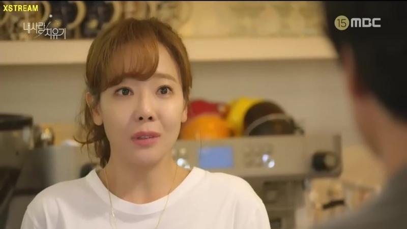 MBC 주말드라마 [내사랑 치유기] 1-4회 (일) 2018-10-14
