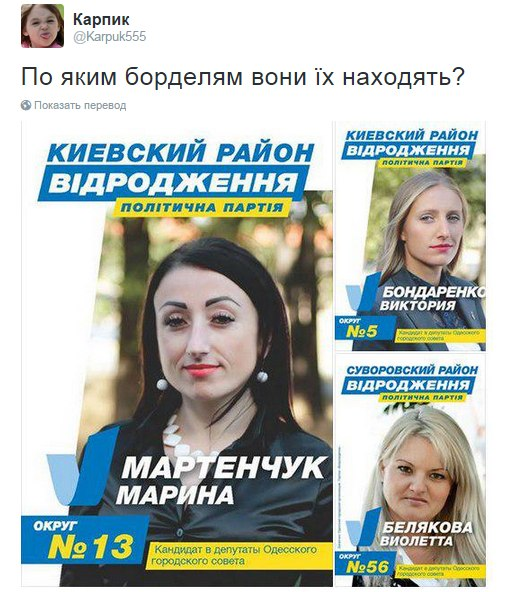 Выявлено 7 новых очагов тления торфа в пригородах Киева, - ГосЧС - Цензор.НЕТ 6771