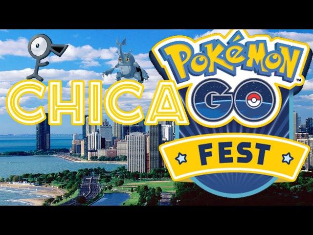 Фестиваль Покемонов в Чикаго. Pokemon GO Fest