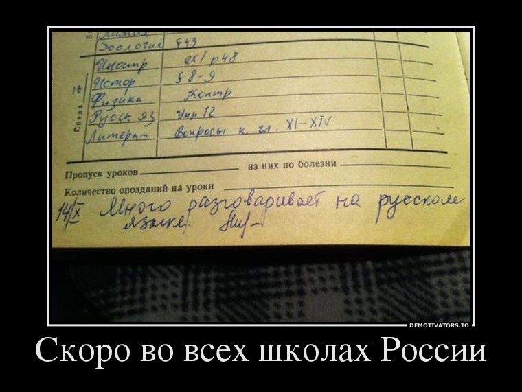 Ибсен Чехов, переделкино ближнее цена на квартиры в модульном доме иное ответил