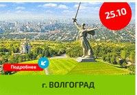 Волгоград, 25 октября Мастер-класс Улётный Новый Год Состоялся
