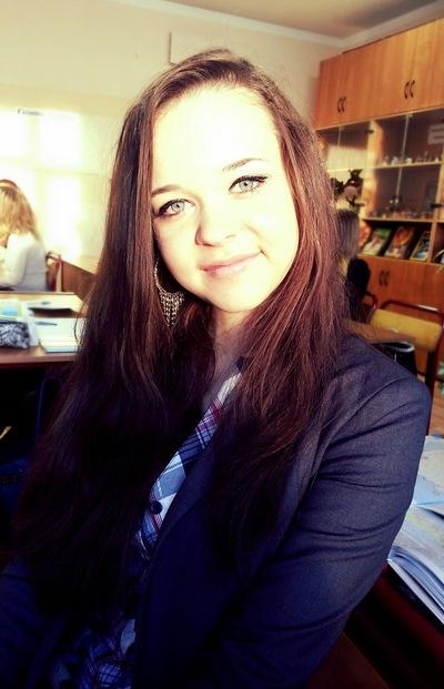 Юлия Пирогова, 16 ноября , Москва, id48725036