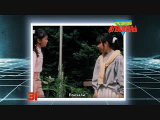 [dragonfox] Choushinsei Flashman - 31 (RUSUB)