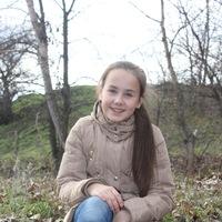 Алина Стахова