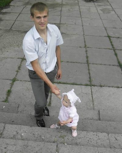 Дмитрий Егоров, 24 мая 1998, Омутнинск, id192060050