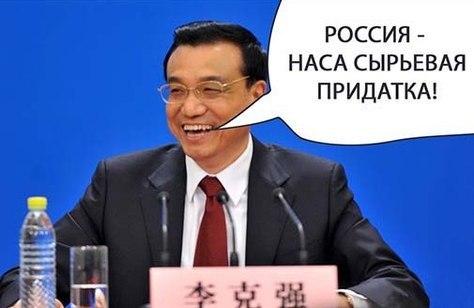 """Российский банк """"ВТБ"""" из-за санкций сокращает персонал и не рассчитывает на прибыль в 2014 году - Цензор.НЕТ 3202"""