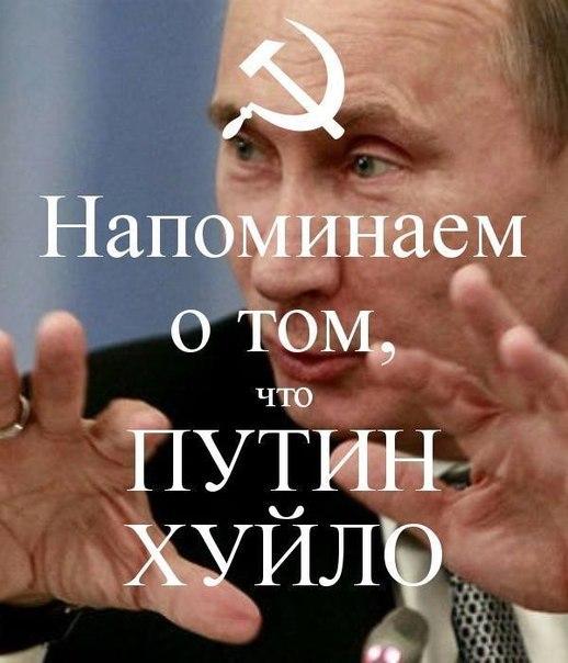 У Путина есть все возможности, чтобы завершить конфликт в Украине в течение нескольких часов, - польский депутат - Цензор.НЕТ 903