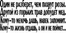 Алексей Белый фото #22