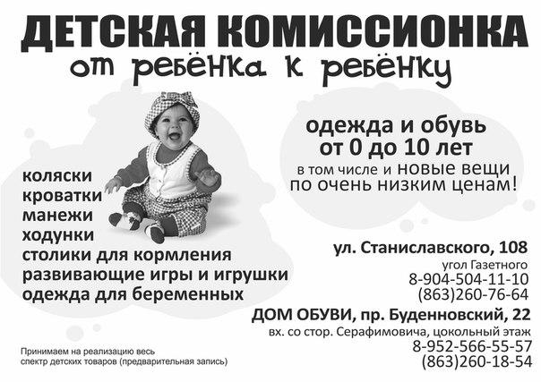 mail ru почта вход