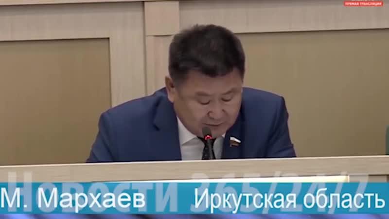 МАТВИЕНКО ВЗБЕСИЛАСЬ Мархаев СКАЗАЛ ПРАВДУ ВЛАСТЬ ВОРОВ mp4