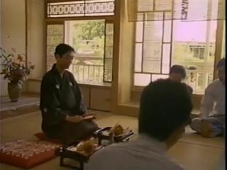 Paradise View (Gō Takamine) 1985