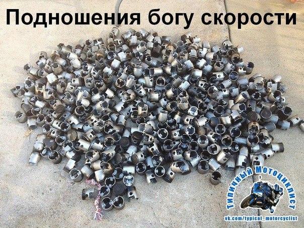 Стена   ВКонтакте.