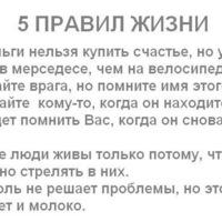 Олег Палетто, 12 декабря , Екатеринбург, id123690129