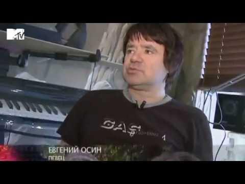 Интервью Евгения Осина в преддверии Супердискотеки 90-х (NewsБлок MTV: 39 выпуск 06.03.2012)