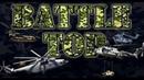 ТЯЖЁЛЫЕ ВОЕННО-ТРАНСПОРТНЫЕ ВЕРТОЛЁТЫ ★ Ми-26 Chinook Super Stallion SUPER FRELON