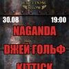 FREEDOM FEST (30.08.18, ROCK HOUSE)