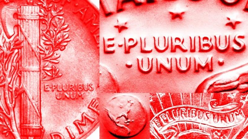 E pluribus unum - к дроблению МД