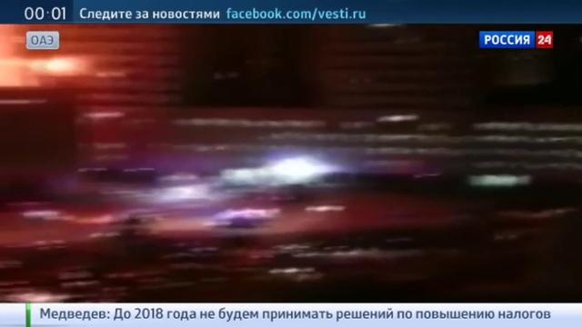 Новости на Россия 24 • В Объединенных Арабских Эмиратах загорелся элитный жилой комплекс Ajman One