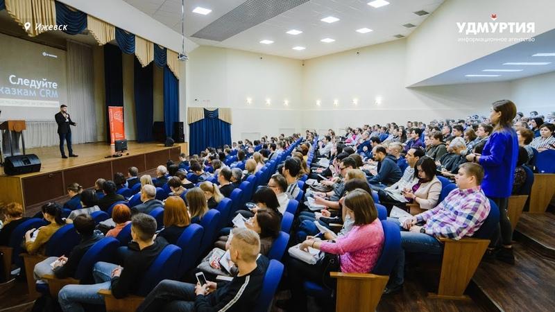 28 ноября 2018 года состоялся бесплатный семинар «Как продвигать бизнес в Интернете»