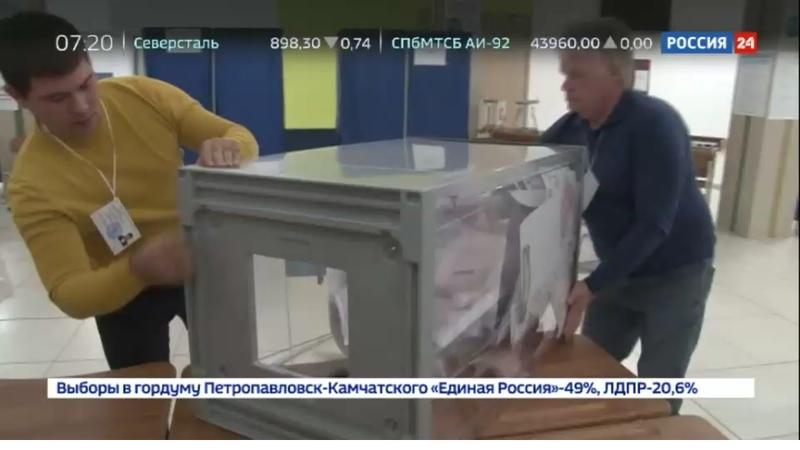 Новости на Россия 24 • Средний Урал оказал доверие действующему губернатору