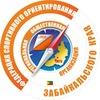 Спортивное ориентирование в Забайкальском крае