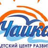 Yulia Chayka