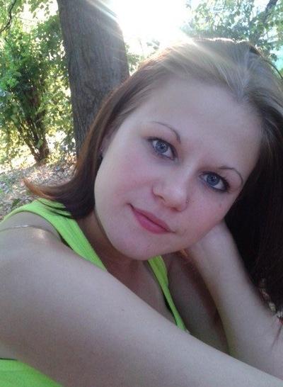 Кристя Хоменок, 25 июня 1989, Киев, id216341030