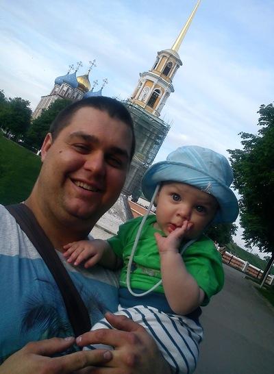 Иван Синишин, 25 февраля , Рязань, id5602570