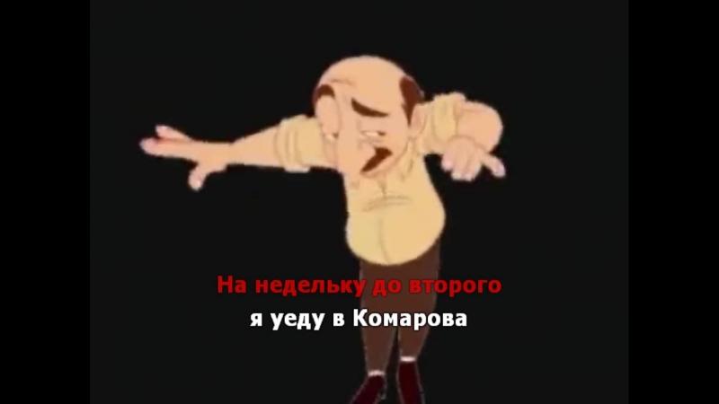 Кирилл Скрипник - на недельку