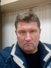 Вадим Епишин, 20 мая 1979, Москва, id44862621