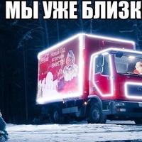 Vasek Шевченко, 25 ноября 1989, Дальнегорск, id114831021